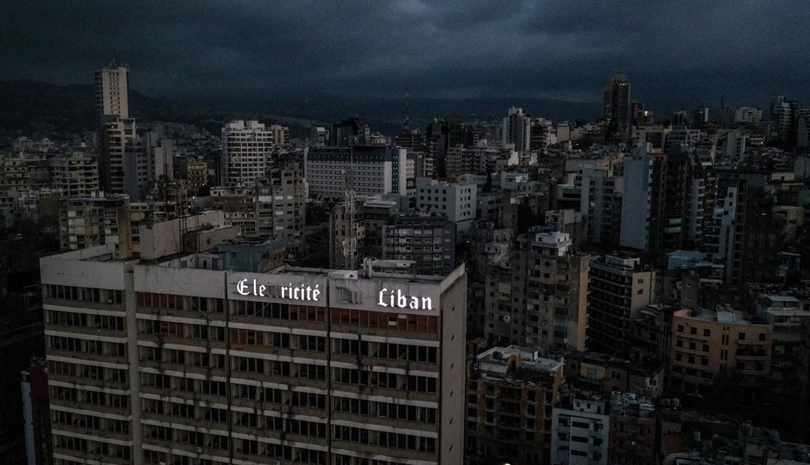 بيروت الغارقة في العتمة (أ ف ب).
