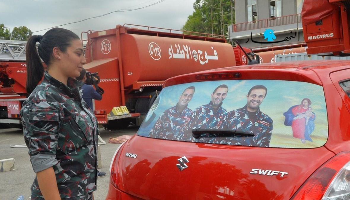 زوجة أحد ضحايا فوج الإطفاء في بيروت (حسام شبارو).