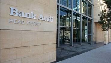 التقرير الأسبوعي لبنك عوده: انخفاض حاد في سعر الدولار في ظل التسريبات حول تسمية الرئيس المكلّف