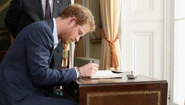 صفقة مذكّرات الأمير هاري تجني له ثروة ضخمة... متى سينشُر الجزء الثاني؟