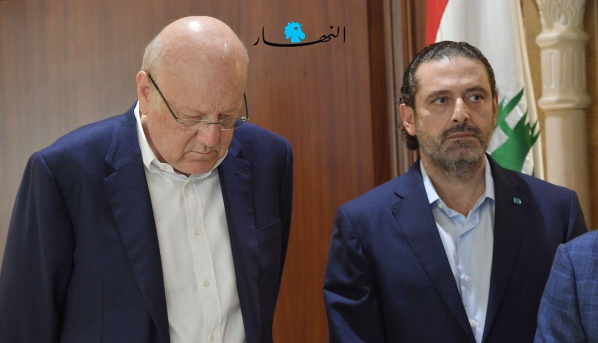 الرئيسان الحريري وميقاتي في بيت الوسط (نبيل اسماعيل).