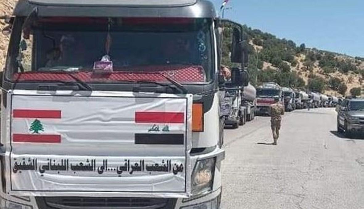 شاحنة مساعدات عراقية الى لبنان