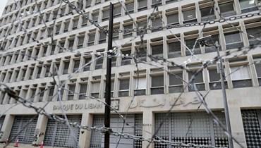 """بيان من مصرف لبنان حول حجم التداول على منصة """"Sayrafa"""" اليوم"""