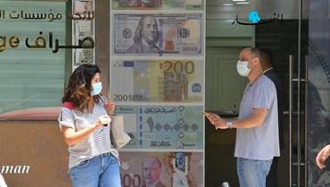 في اليوم الأول لرحلة لتأليف الحكومة... كم بلغ الدولار في السوق السوداء؟