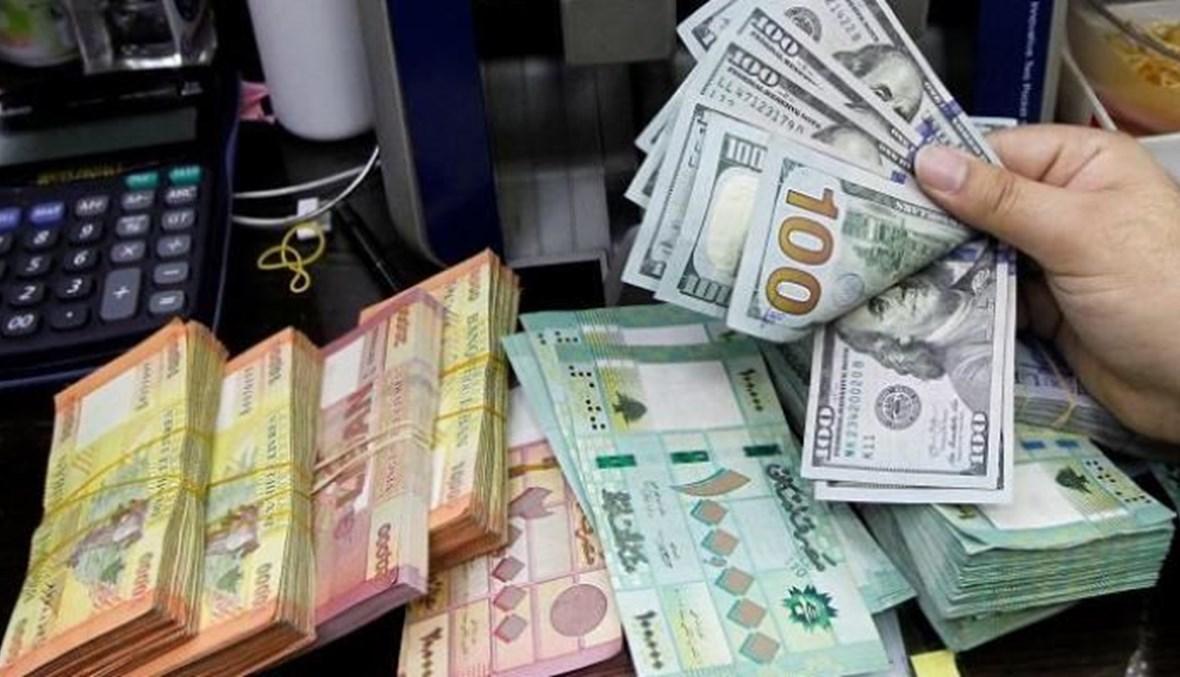 الدولار والليرة اللبنانية