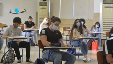 من الامتحانات الرسمية (تصوير حسام شبارو).