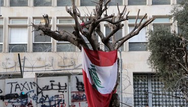 مصرف لبنان يوضح حقيقة شرائه 600 مليون دولار من السوق