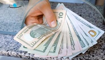 """""""المركزي"""": حجم التداول على منصة """"Sayrafa"""" بلغ 3 ملايين دولار اليوم"""