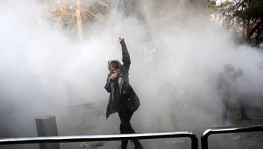 صورة من الاحتجاجات الإيرانية