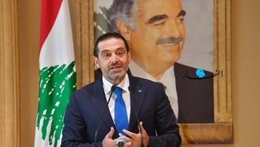 الحريري: أدعم ميقاتي بقوّة ونادم على التسوية التي أوصلت عون