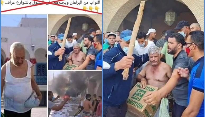 الصور المتناقلة مع الشرح الخاطئ المرفق بها (فايسبوك).