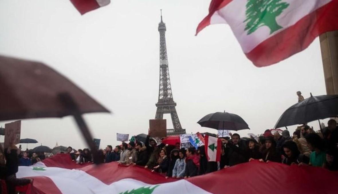 تظاهرة للدياسبورا اللبنانية في باريس (أ ف ب).