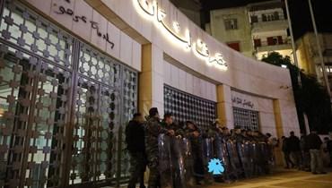 """هل خالف مصرف لبنان القانون بتثبيته سعر صرف الليرة؟ ضاهر لـ""""النهار"""": """"النقد والتسليف"""" ربط قيمة الليرة بسعر السوق الحرة!"""