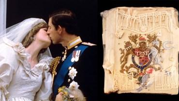 شريحة عمرها 40 عاماً من كعكة زفاف الأمير تشارلز والأميرة ديانا للبيع بالمزاد.