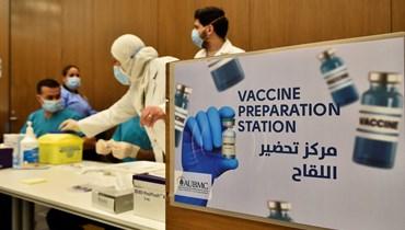 توصية بإلزامية التطعيم في بعض القطاعات في لبنان... هل يصبح اللقاح إجبارياً؟