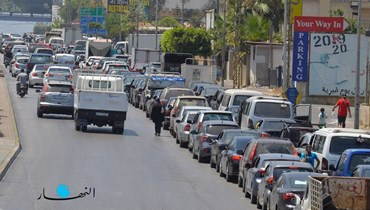 """أبو شقرا لـ""""النهار"""": باخرة مازوت ستصل بعد يومين والسوق ستشهد ارتياحاً جزئياً"""