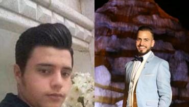 الضحيتان إبراهيم ومحمد.
