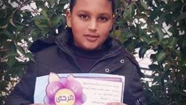 محمد مؤيد العلامي (12 عاما)