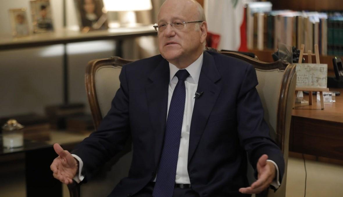 الرئيس  المكلف نجيب ميقاتي (مارك فياض).