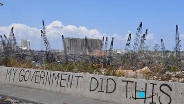 حدود مسؤولية لبنان عن وضعه الراهن