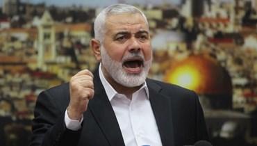 انتخاب إسماعيل هنية رئيساً للمكتب السياسي لحماس لدورة جديدة