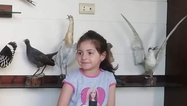 الطفلة تايونا صراف.