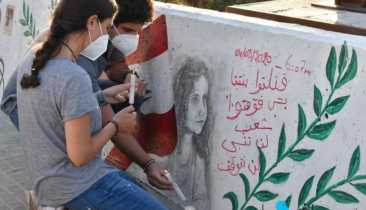 """""""قتلتوا بنتنا بس قوّمتوا شعب"""" (تصوير نبيل إسماعيل)."""