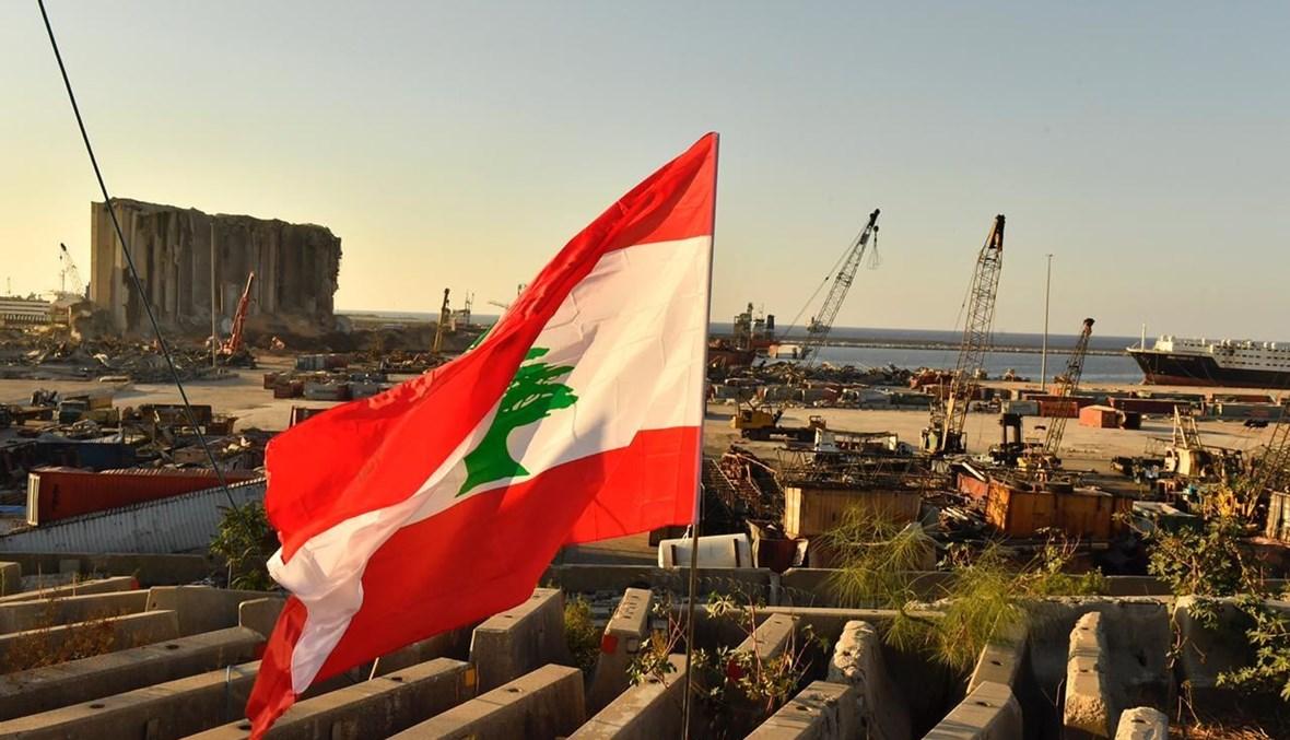 """مرفأ بيروت (""""النهار"""")."""