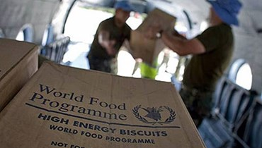 برنامج الأغذية العالمي.