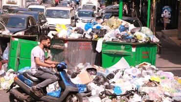 """""""رامكو"""" توقفت عن جمع النفايات (تعبيرية - """"النهار"""")."""