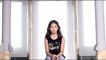 بالفيديو- جريمة الرابع من آب يرويها أطفال بيروت