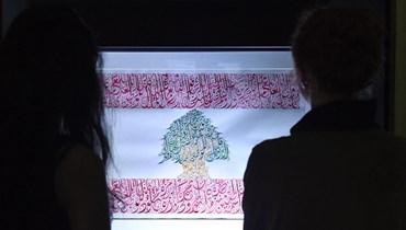 """""""بيروت... العروس ستعود"""" (فيديو)"""