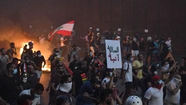 لن ينسى اللبنانيون ولن يغفروا