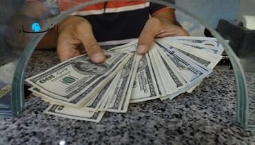الدولار (أرشيفية).