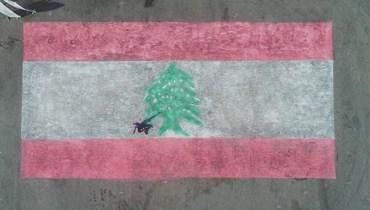 """جيوفاني باسيل يواسي لبنان... رسمياً دخل موسوعة """"غينيس"""""""