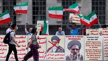 """واشنطن تحضّ طهران على """"العودة القريبة"""" إلى المفاوضات...  """"نأمل أن تنتهز الفرصة لحلّ ديبلوماسي"""""""