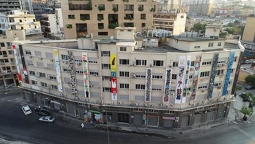 """""""واجهات"""" مبنى بولس فياض ترمّم ذاكرة بيروت الوجدانية بأعمال 15 فناناً... """"بكرامة ولكن بصرامة"""""""