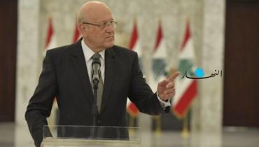 الرئيس المكلّف نجيب ميقاتي في قصر بعبدا (حسام شبارو).
