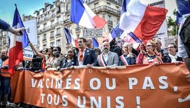 تظاهرات ضد فرض الشهادة الصحية في فرنسا (أ ف ب).