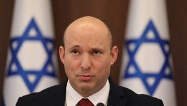 رئيس الوزراء الإسرائيلي نفتالي بينيت (أ ف ب).