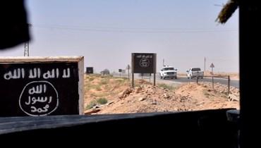 العراق: يخرج الأميركيون تعود داعش؟