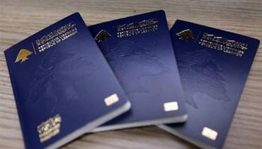 جواز السفر اللبناني.