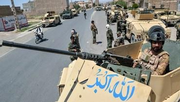 التداعيات الإضافية من أفغانستان الى إيران