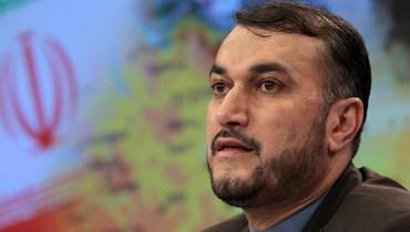 """مرشح ابرهيم رئيسي لمنصب وزير الخارجية الإيرانية حسين أمير عبداللهيان - """"أ ب"""""""