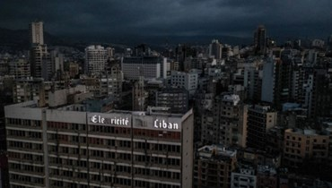 صورة لبيروت من دون كهرباء