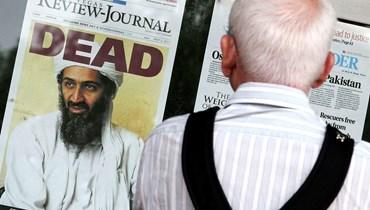 """""""طالبان"""" في كابول... بايدن يمحو أخطاء بن لادن؟"""