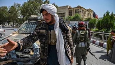 الانسحاب من أفغانستان برسائله الخطيرة