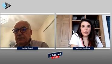 """غسان سلامة لـ""""النهار"""": الحنين الى لبنان القديم مضيعة للوقت تحصين القضاء اللبناني أفضل مسار لقضيّة انفجار المرفأ"""