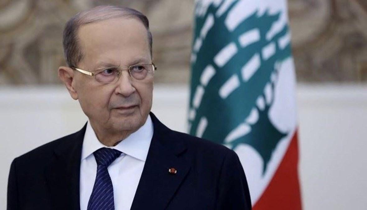 الرئيس ميشال عون.