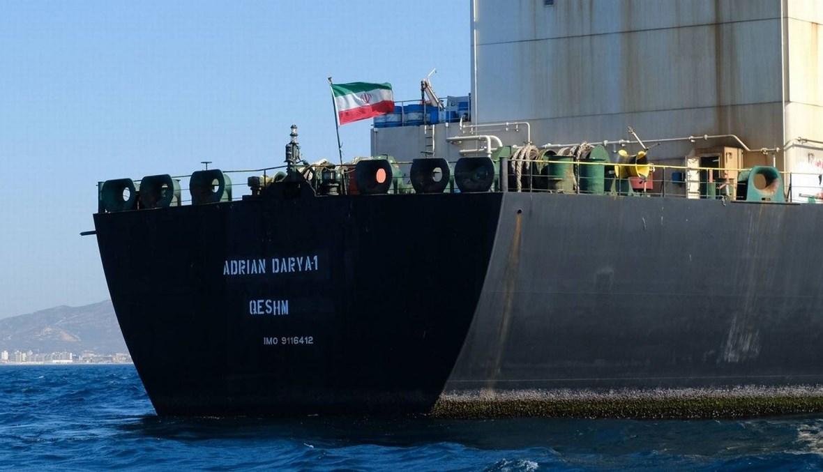 """ناقلة النفط الإيرانية """"أدريان داريا"""" (""""غريس 1"""" سابقاً) قبالة سواحل جبل طارق (18 آب 2019- أ ف ب)."""